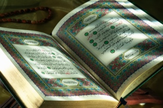 http://fajr.files.wordpress.com/2007/04/quran12.jpg